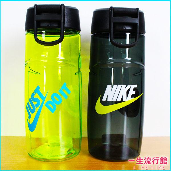 《最後1組》NIKE 運動水壺 + icash 16OZ 冷水杯 杯子 B05083