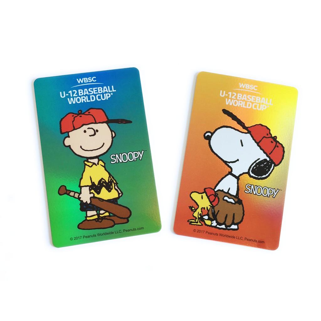 ★第四屆世界盃少棒錦標賽於106年7月28日至8月6日在臺南舉辦,史努比和查理布朗除了擔任賽事親善大使外,台南市政府也推出限量「2017WBSC世界盃少棒錦標賽Snoopy紀念一卡通套卡」一組兩入!