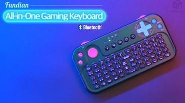 通吃PC、Mac、手機遊戲,專為遊戲設計的Power Vessel迷你無線鍵盤