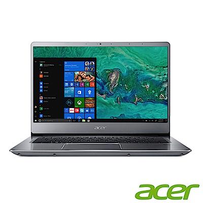 S40-10-37L2 Intel Core™ i3-8130U128GB SSD 4G DDR4 記憶體內建Office365一年版保固兩年