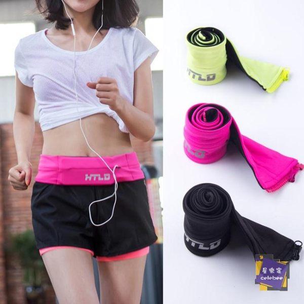 腰包 男女戶外健身裝備運動手機腰包女隱形輕薄貼身跑步薄多功能小腰帶 4色S-XL