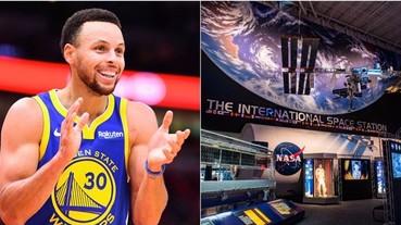 宇宙級邀請函!Curry 表示自己不相信「人類登陸月球過」 NASA 親回「來太空實驗室我證明給你看」