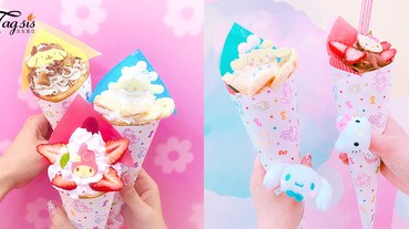 少女心100%〜到三麗鷗彩虹樂園一定要吃卡哇伊公仔可麗餅,拍照很好看喔 !