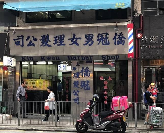 位於北角渣華道的僑冠理髮店就是扎根香港多年的上海理髮廳,1983年開業至今一直保持分開為男賓(地下)及女賓(一樓)服務,因為已經無新人入行,面臨行業式微相當可惜,男士們應該把握機會去試吓傳統舊式理髮廳。(互聯網)