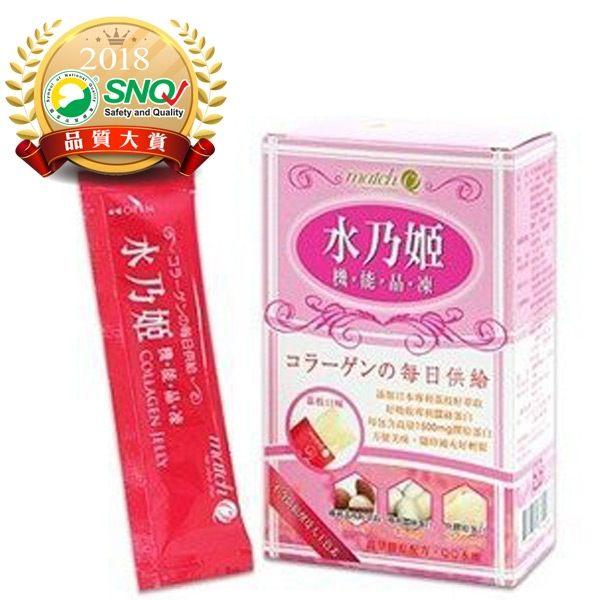 ■ 荔枝籽萃取(日本專利)可促進新陳代謝、幫助養顏美容