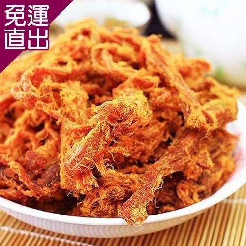瘋神邦 美味豬肉絲(原味)130g/包x4包免運直出