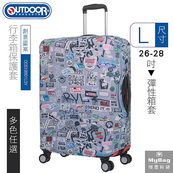 設計感破錶的創意圖案 增添辨識度 尺寸適用於26~28吋行李箱 超輕量聚酯纖維材質 耐磨耐刮耐用度高