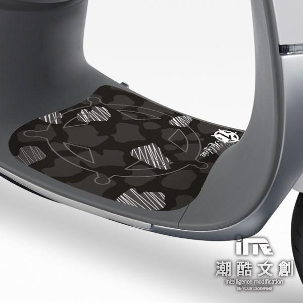 高亮彩度顏色鮮豔讓您的愛車亮一下 潮酷文創設計適用於gogoro的面板保護貼版型 易對位好施工 提供愛車最好的高亮彩車膜diy超方便