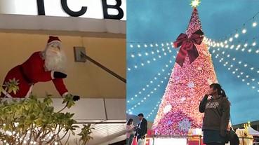 不要鬧聖誕!特搜「怪奇聖誕」打卡點,只有聖誕老人能超越聖誕老人