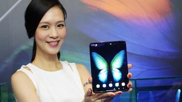 七萬有找!三星摺疊手機 Galaxy Fold 元旦後上市,摺疊螢幕、六鏡頭、頂級旗艦