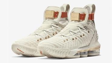 上市速報 / Harlem's Fashion Row x Nike WMNS LeBron 16 臺灣販售資訊整理
