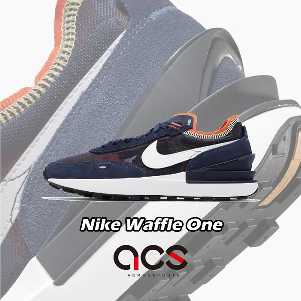 Nike 休閒鞋 Waffle One 藍 橘 麂皮 小Sacai 平民版 男鞋 百搭款【ACS】 DA7995-401