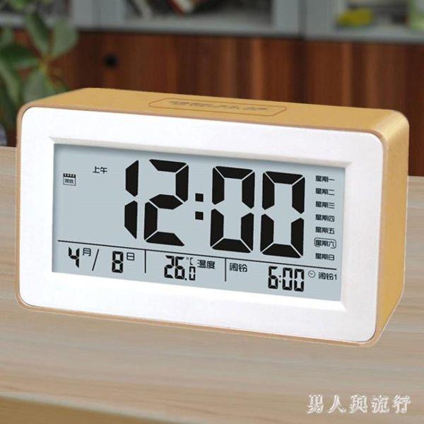 鬧鐘學生用床頭靜音電子鐘數字小時鐘簡約兒童男女鬧鈴大鈴聲音樂