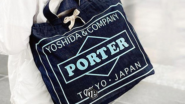 Porter 推出全新 Logo Newspaper Bag!