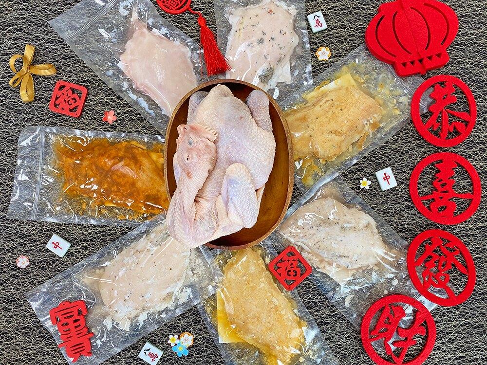 2020全新創意年菜組合◆送禮超驚喜