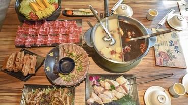 【頂級麻辣鴛鴦火鍋推薦-新竹岩漿火鍋經國店】享用高級食材、美味濃郁湯底
