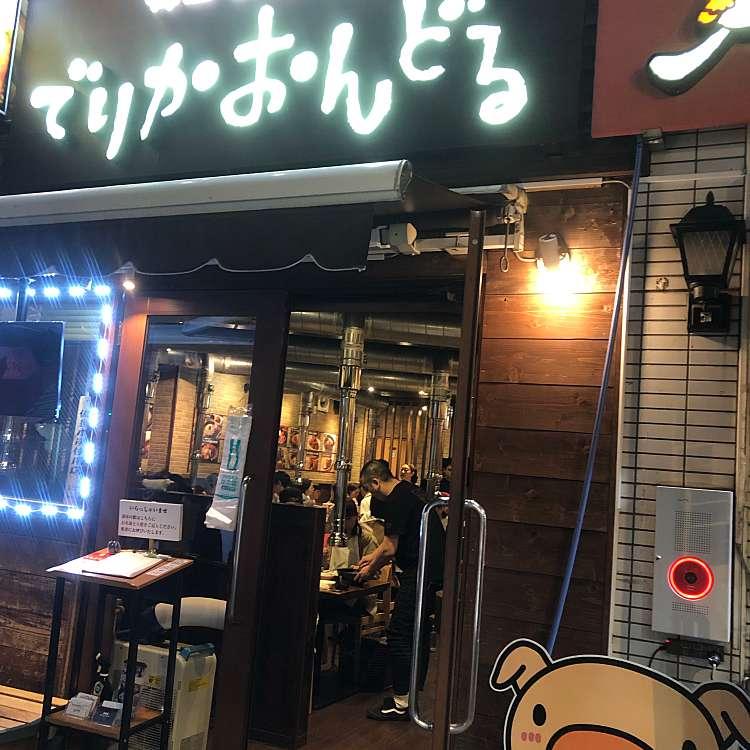 実際訪問したユーザーが直接撮影して投稿した大久保韓国料理でりかおんどる 新大久保2号店の写真