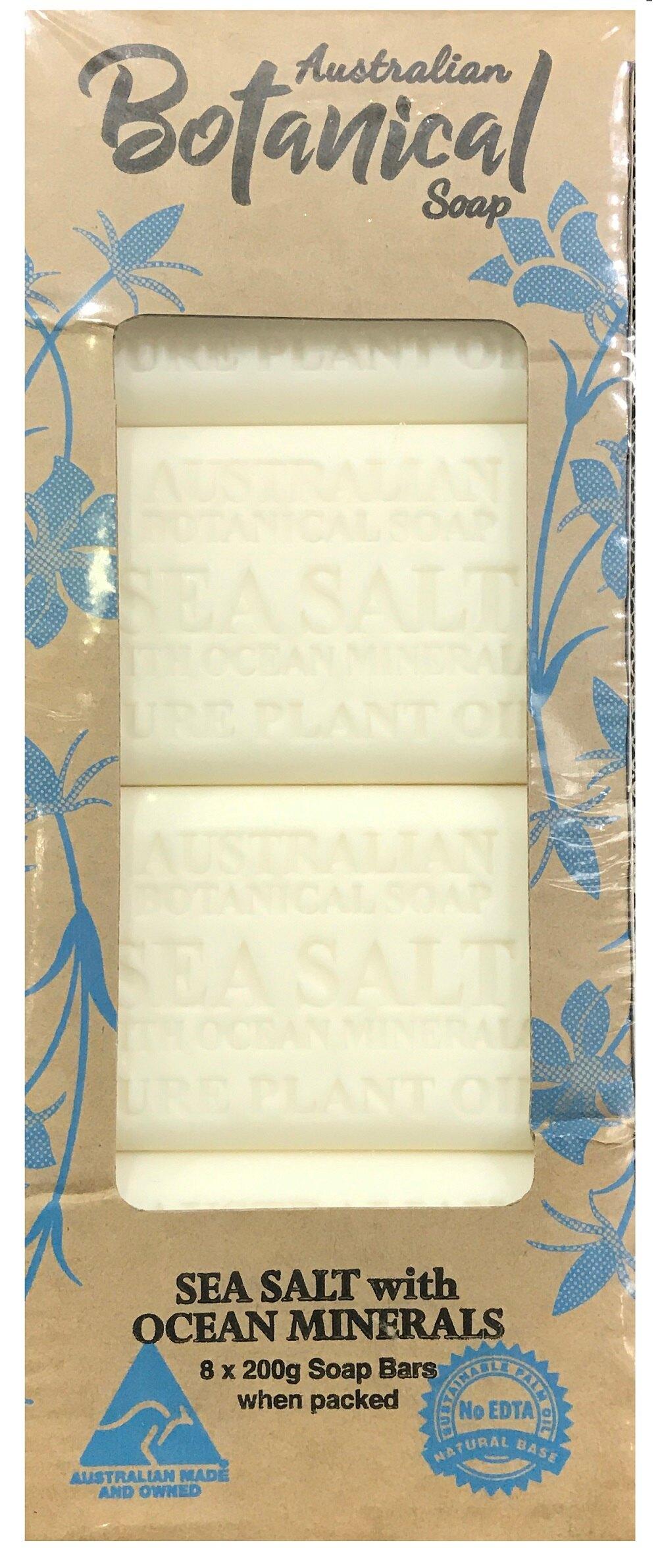 【現貨】澳洲製植物精油香皂8入(海鹽&檸檬草二選一)