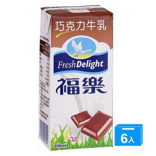 福樂調味乳-巧克力牛乳200MLx6入【愛買】。人氣店家愛買線上購物的民生用品☞專區95折有最棒的商品。快到日本NO.1的Rakuten樂天市場的安全環境中盡情網路購物,使用樂天信用卡選購優惠更划算!