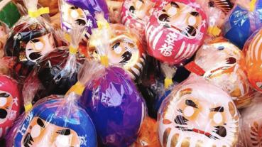 新年初始求好運!日本新春開運必來喜氣滿滿的「達摩市集」