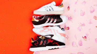 HAPPY CHINESE NEW YEAR ! adidas Originals 農曆新年限定系列