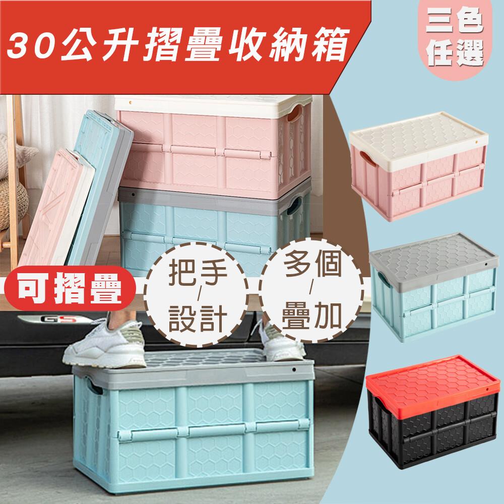 折疊收納箱,優質材質製成,持久耐用,結構穩固耐重佳!層層分門別類擺放一目瞭然,整齊收納拿取也方便!適用於廚房、衛浴、居家、辦公室等地方,二,三,四,五層款任選~收納架更有活動輪設計,冰箱與櫥櫃旁的縫隙