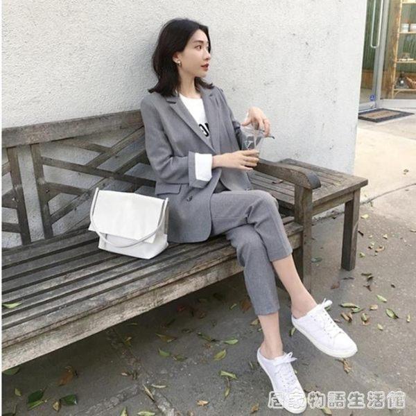 春季新款韓版網紅小西裝套裝女洋氣很仙的法國小眾減齡兩件套 居家物語
