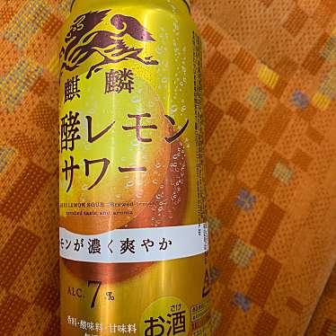 ファミリーマート 上野六丁目店のundefinedに実際訪問訪問したユーザーunknownさんが新しく投稿した新着口コミの写真
