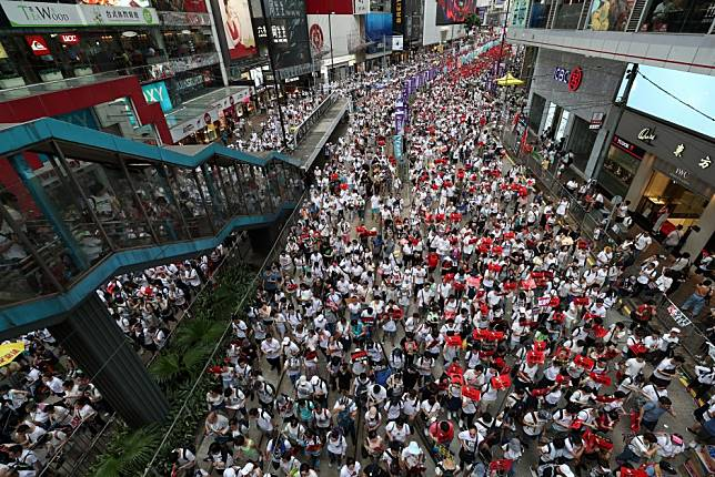 Hong Kong extradition bill: rally organisers urge residents to keep pushing against proposed law