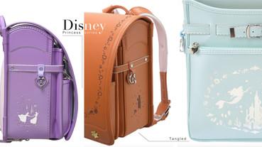 迪士尼「公主系列書包」登場!冰雪奇緣、小美人魚化身史上最夢幻書包,就像公主上學去