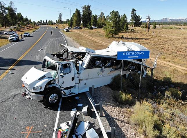 US authorities identify Chinese tourists killed in Utah bus crash
