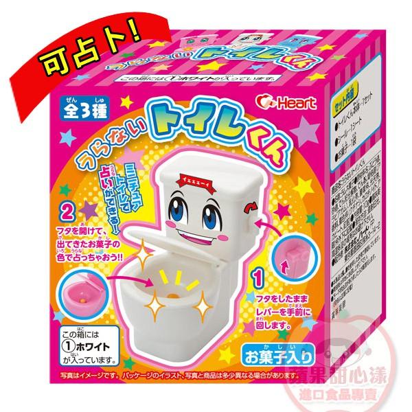 日本Heart馬通造型玩具 附糖果 可玩占卜 [JP662] 日本Heart超有趣~馬桶造型玩具,附糖果放入水箱,轉馬桶手把可占卜,全部款式共3種,分別可占卜不同運勢...有戀愛占卜、今日運勢、幸運顏