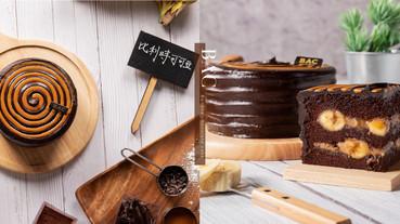 BAC超人氣「焦糖香蕉巧克力蛋糕」回歸!香蕉搭比利時黑巧克力打造療癒滋味!