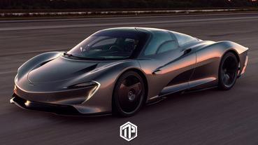 McLaren Speedtail 成為品牌No.1速度的車輛型號!