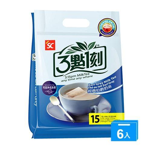 三點一刻經典伯爵奶茶20G*15*6【愛買】