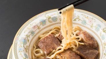 CNN 精選台北 5 間必吃餐廳 牛肉麵、燒肉、涮涮鍋一網打盡