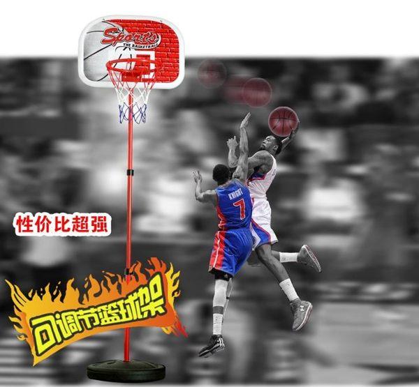 籃球架-兒童籃球架子可升降籃球框室內體育運動寶寶玩具球鐵桿投籃架戶外 艾莎嚴選YYJ