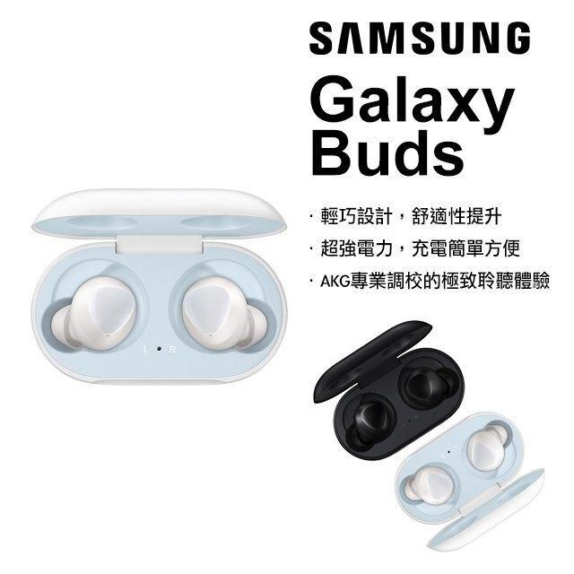 SAMSUNG 藍芽耳機【SM-R170】Galaxy Buds 真無線藍牙耳機 新風尚潮流。電腦軟硬體與周邊配件人氣店家NewSTYLE新風尚潮流的無線藍牙耳機、麥克風有最棒的商品。快到日本NO.1