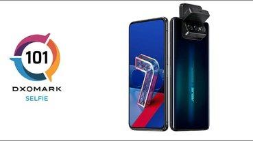 華碩 ASUS ZenFone 7 Pro DXOMARK 自拍評測成績揭曉:101 分名列第 2