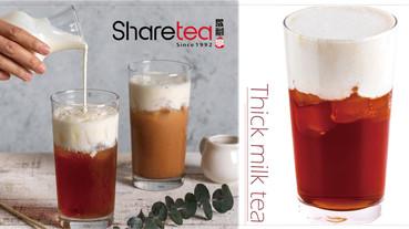 歇脚亭東區重新開幕!全新「厚奶系列飲品」上市,飲料控先搶喝焦糖布蕾奶茶!
