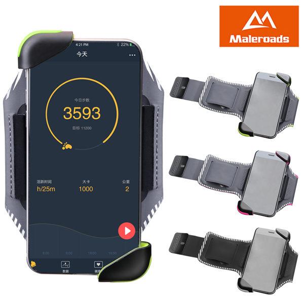 適用4吋~6.8吋手機 貼心卡片槽設計,收納實用 反光條設計 適合於登山、騎自行車、慢跑、散步等活動