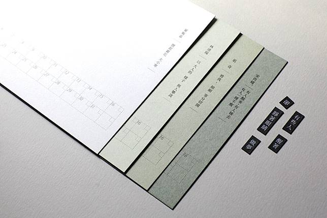萬年曆設計,只要用鉛筆使用,就可以無限重用。