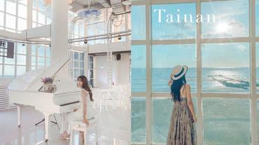 台南新打卡景點「黃金海岸方舟」,超大純白落地窗太好拍,還能欣賞無敵海景+絕美夕陽