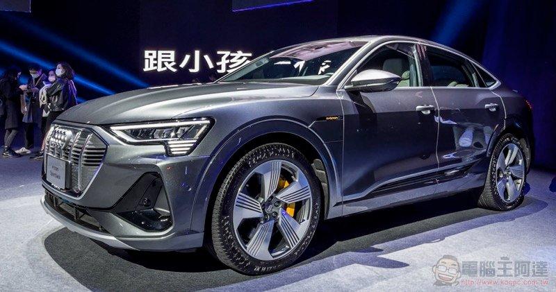 Audi e-tron 電動 SUV 正式在台開賣