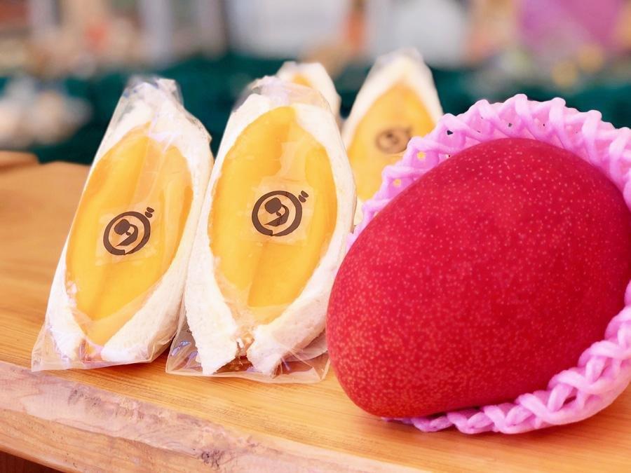 フルーツ 作る 本気 八百屋 の サンド の
