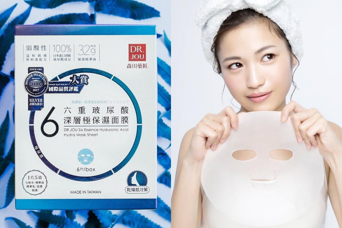 森田藥粧 六重玻尿酸深層極保濕面膜 6入/盒,NT.180