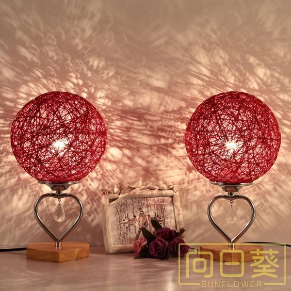 結婚檯燈溫馨浪漫紅色一對婚房喜慶創意禮物新婚長明臥室床頭燈飾
