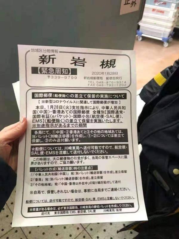 郵便 局 岩槻