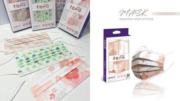 神美「日式印花口罩」登場!富士山、櫻花、菊紋變身醫療口罩,必收口罩再+1