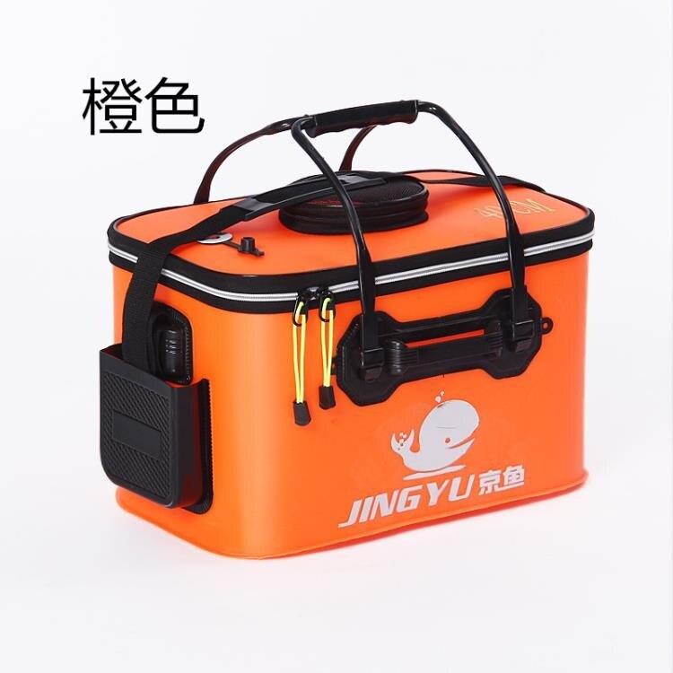 新品釣魚箱折疊水桶水箱釣箱EVA加厚活魚桶釣魚桶魚箱單肩背魚護桶裝魚桶
